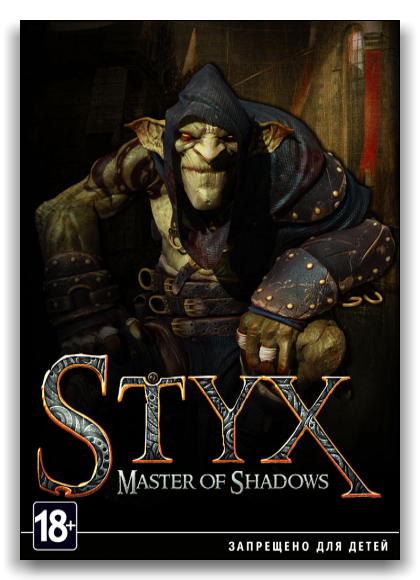 Styx: Master of Shadows [Update 2] (2014) PC | RePack by xatab
