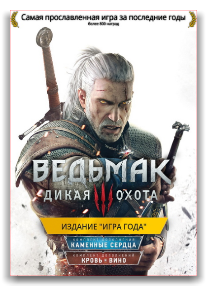 The Witcher 3: Wild Hunt  + The Witcher 3 HD Reworked Project (mod v. 12.0) (2015) PC | Repack от xatab