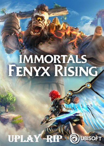 Immortals: Fenyx Rising [Uplay-Rip] (2021) PC | Лицензия
